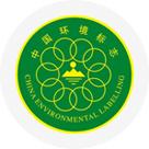 办公家具定制中国环境标志产品认证证书