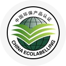 办公家具定制中国环保产品认证证书
