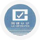 办公家具中有害物质限量认证证书