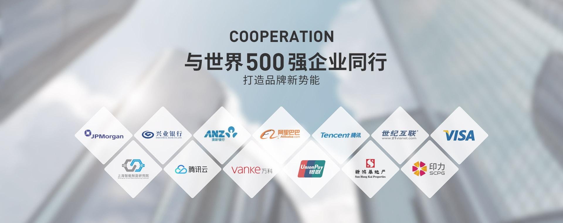 世界500强企业办公家具选诺尔卡曼