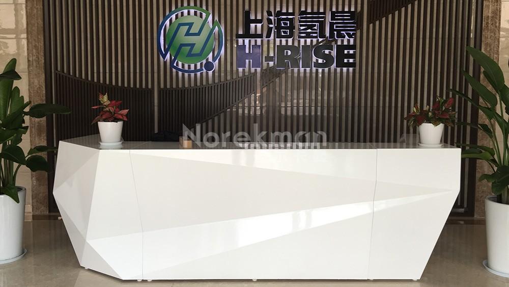 上海氢晨新能源科技有限公司办公室家具采购案例
