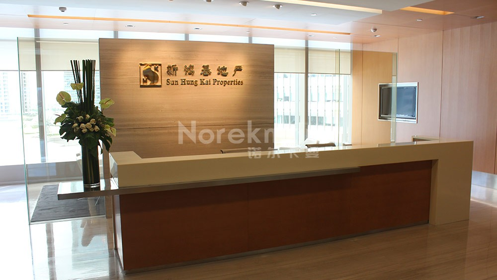 香港新鸿基地产办公室家具采购案例